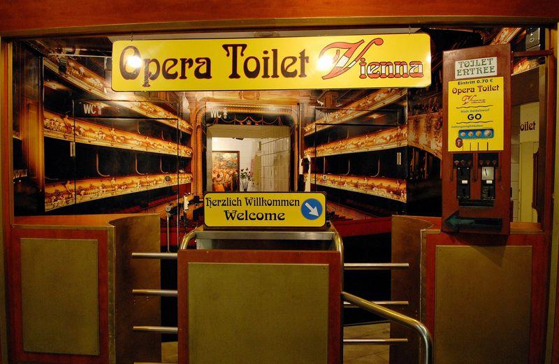 Opera_Toilet_Vienna_Opernpassage[1]